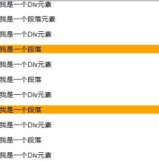 css3选择器全集(上)