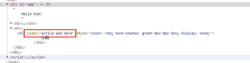 [Vue教程]条件渲染、列表渲染、Class与Style绑定
