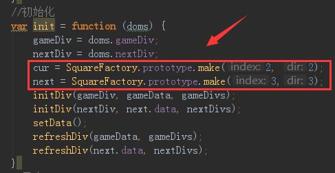 HTML5游戏之Websocket俄罗斯方块进阶版(二)