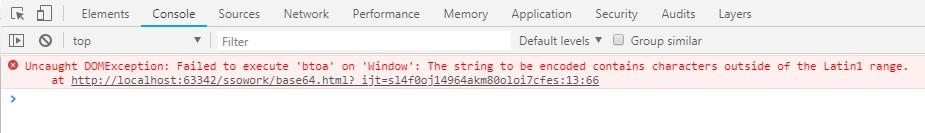 如何利用浏览器原生支持JS的Base64编码解码