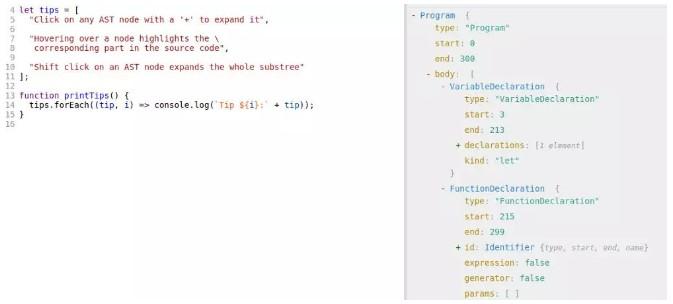 探索JavaScript是如何工作的