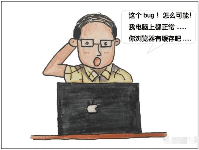 [漫画]产品、测试...我信你个鬼,你们坏得很!