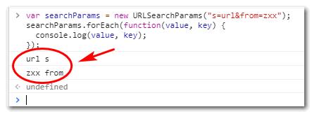 详解JS的URL()和URLSearchParams() API接口