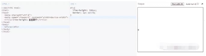 line-height实现垂直居中的本质:行距