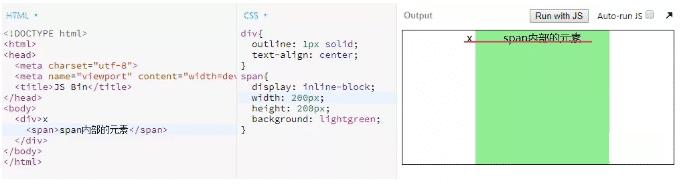 display: inline-block的元素