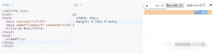 margin: auto能在块级元素设定宽高之后自动填充剩余宽高