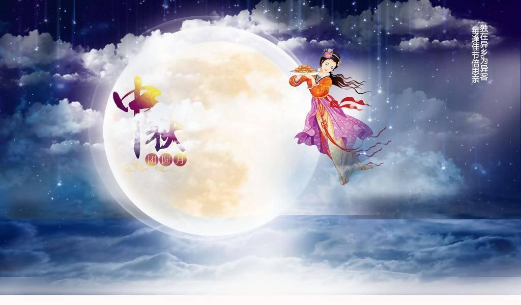 神话传说 嫦娥奔月