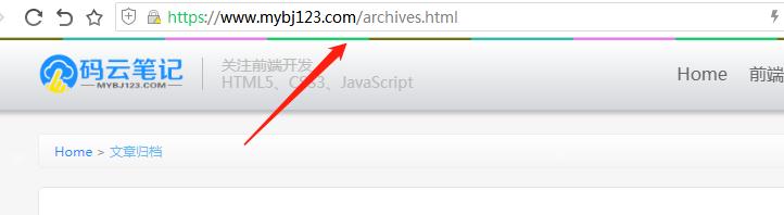 如何给WordPress 单页面链接添加 .html 后缀