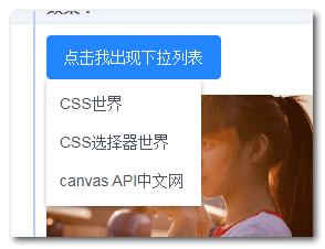 CSS backdrop-filter实现背景毛玻璃效果
