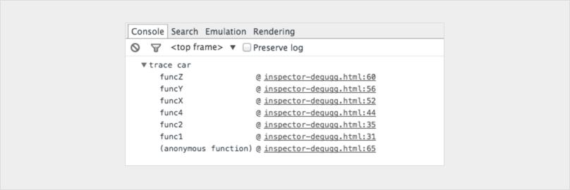 获取函数的堆栈跟踪信息