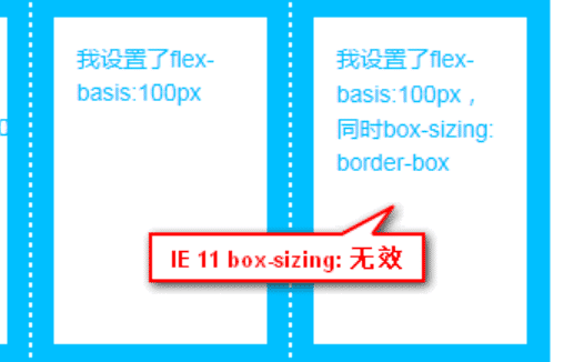 IE box-sizing无效