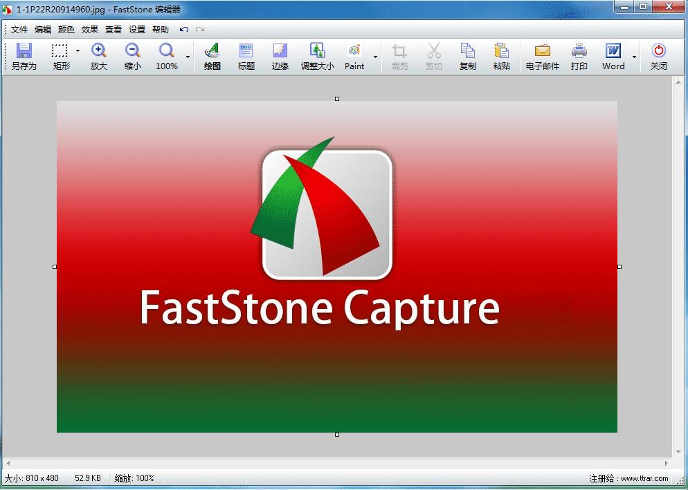 FastStone Capture 中文绿色版下载