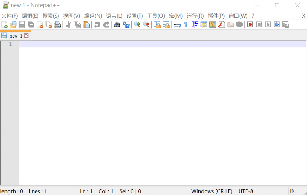 Notepad++ 7.8.1 官方中文版下载