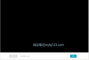 JavaScript 仿视频网站文字幕动画效果代码
