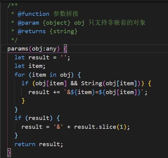 JS实现前端调用后端get请求在url后拼接参数