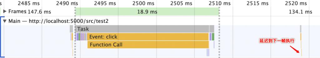 页面分别不定时执行一个超过16ms的任务