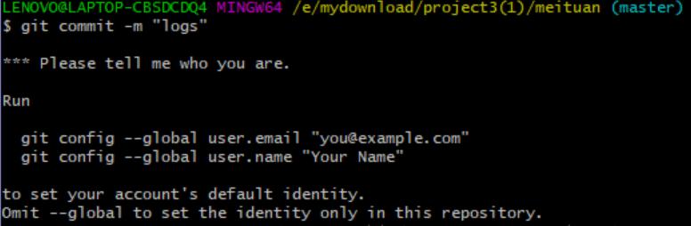 用户输入提交时会出现错误
