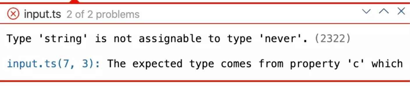同名基础类型属性的合并