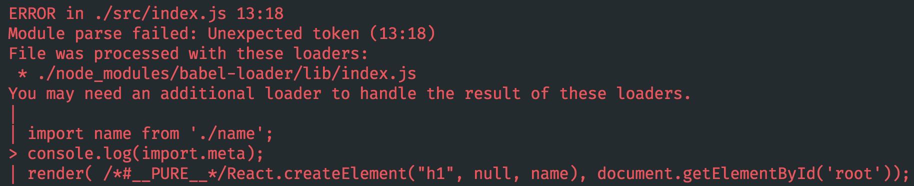 控制台会报错:Cannot use 'import.meta' outside a module