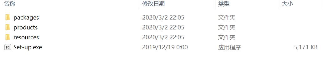 Windows2017/2018/2019/2020安装教程
