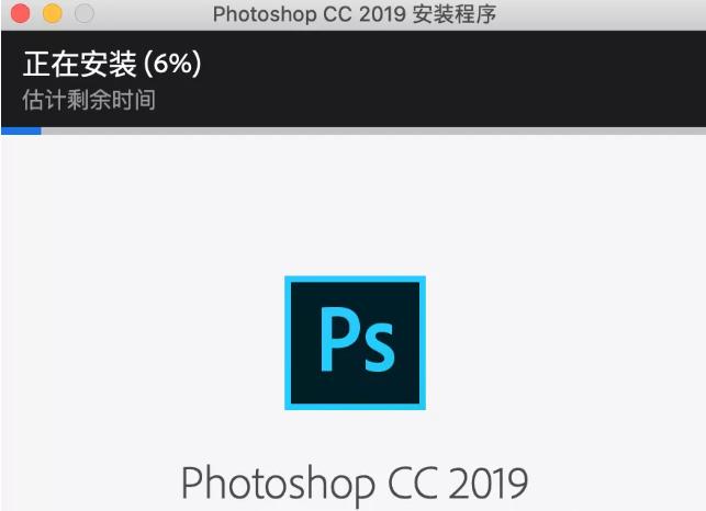 等待Photoshop安装完成