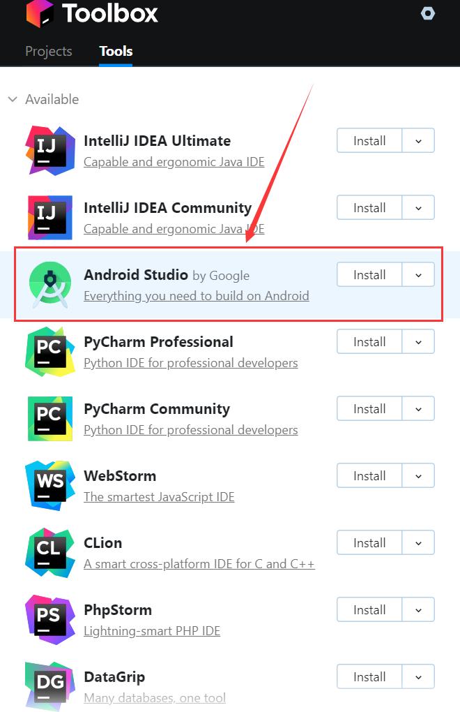 toolbox-app下载