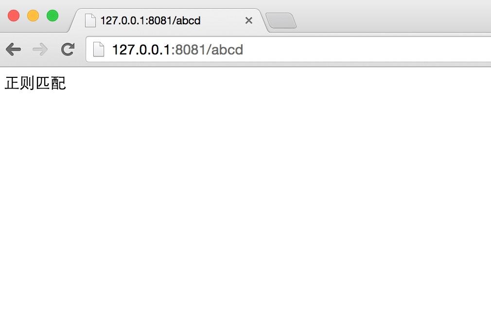 浏览器中访问 http://127.0.0.1:8081/abcd