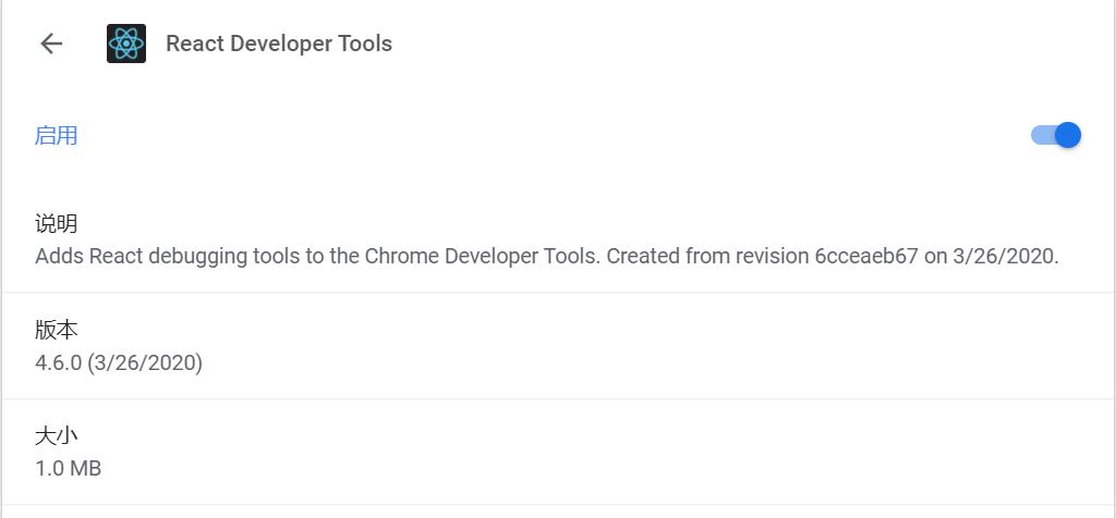 Chrome插件 React Developer Tools - React开发者工具