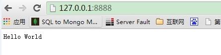 可以工作的 HTTP 服务器