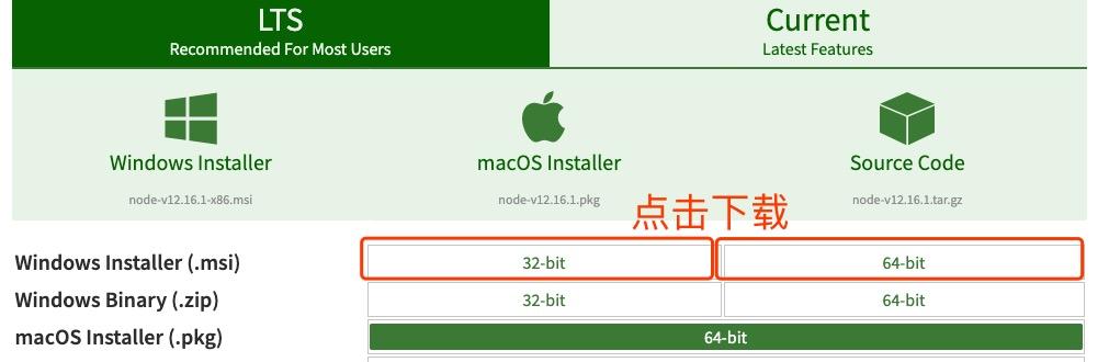 Windows 安装包(.msi)