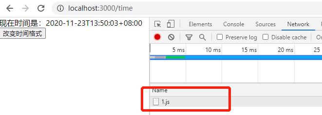 Next.js教程-Lazy Loading实现模块懒加载