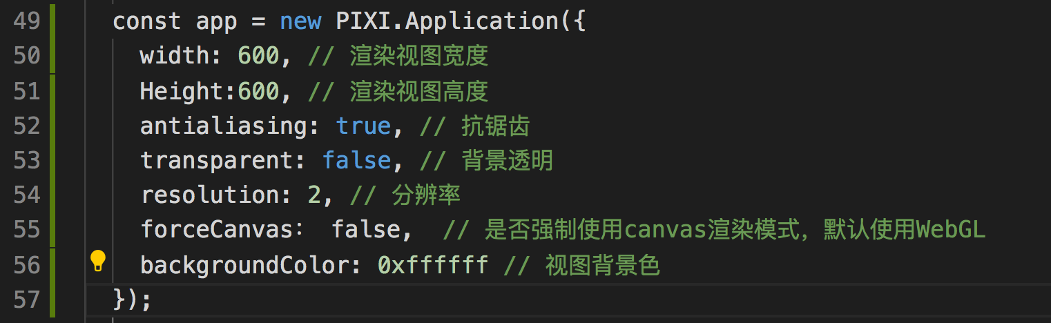 应用类PIXI.Application可以自动创建舞台