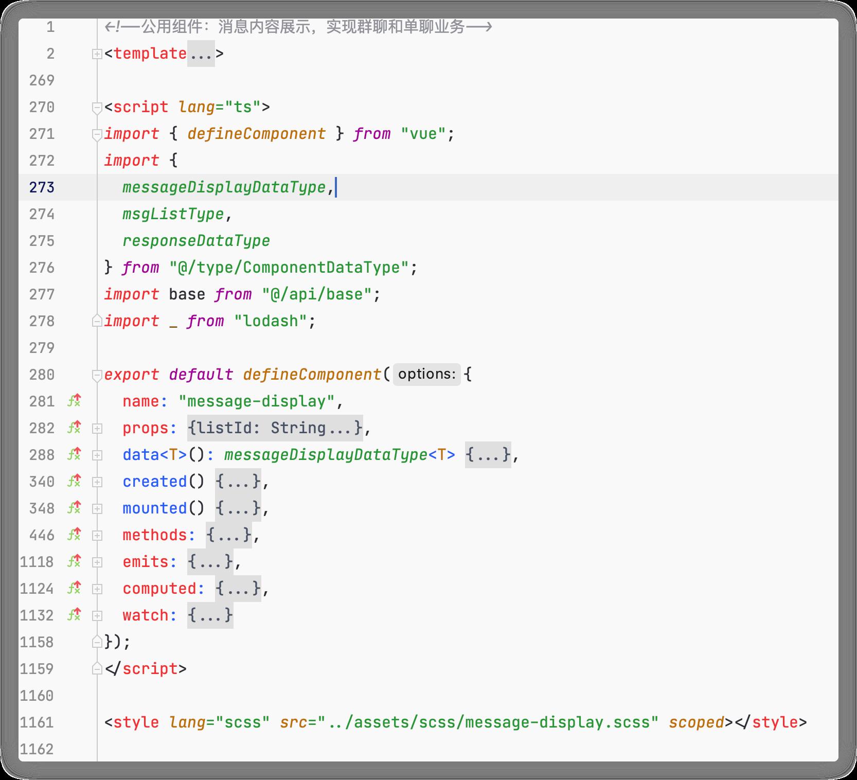 整体代码结构