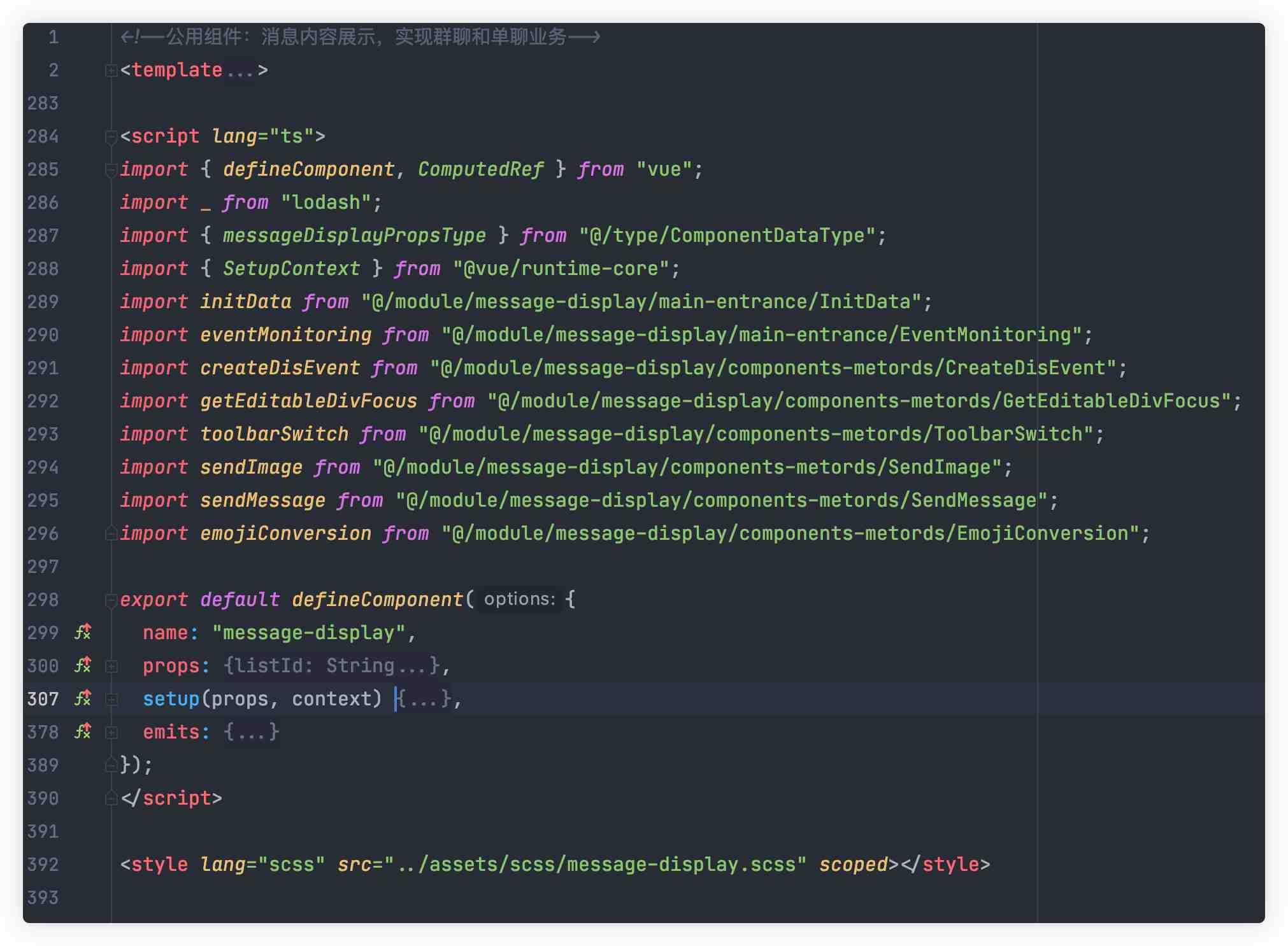 通过Vue3中的CompositionAPI使我的代码更加清爽