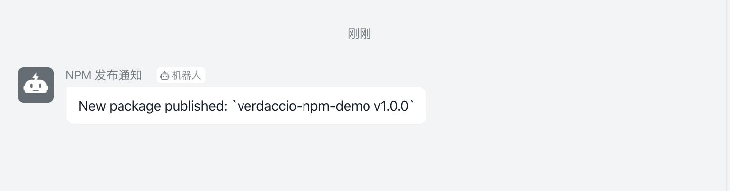 发布了一个包名为 verdaccio-npm-demo 的私有包
