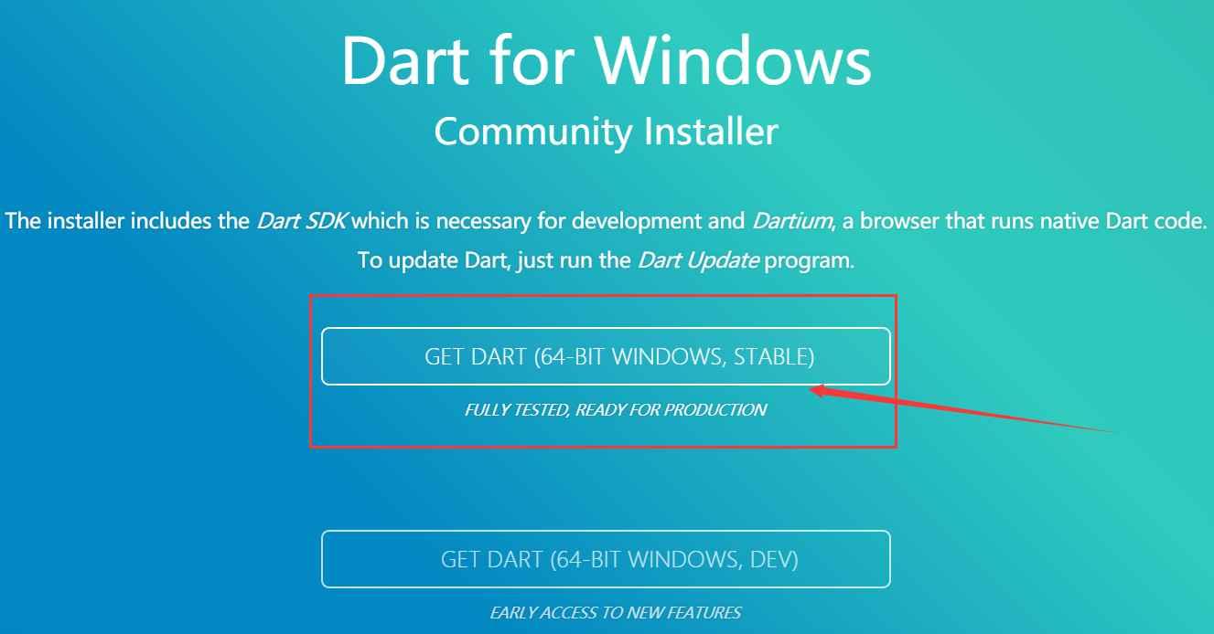 windows(推荐软件安装方式)