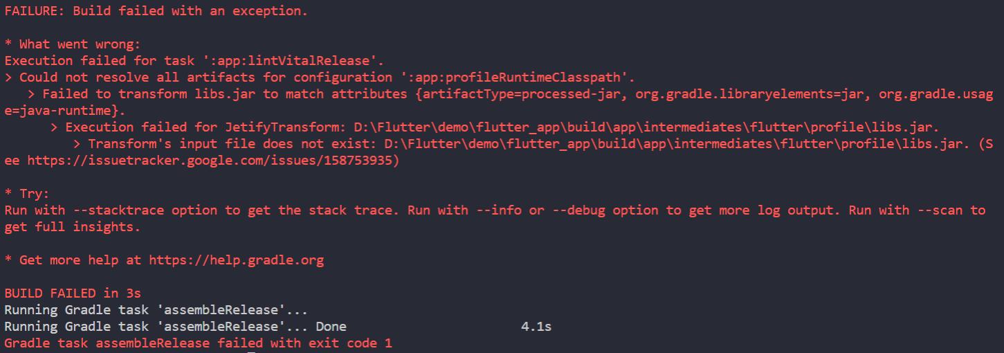 Flutter打包报错Error:Execution failed for task ':app:lintVitalRelease'