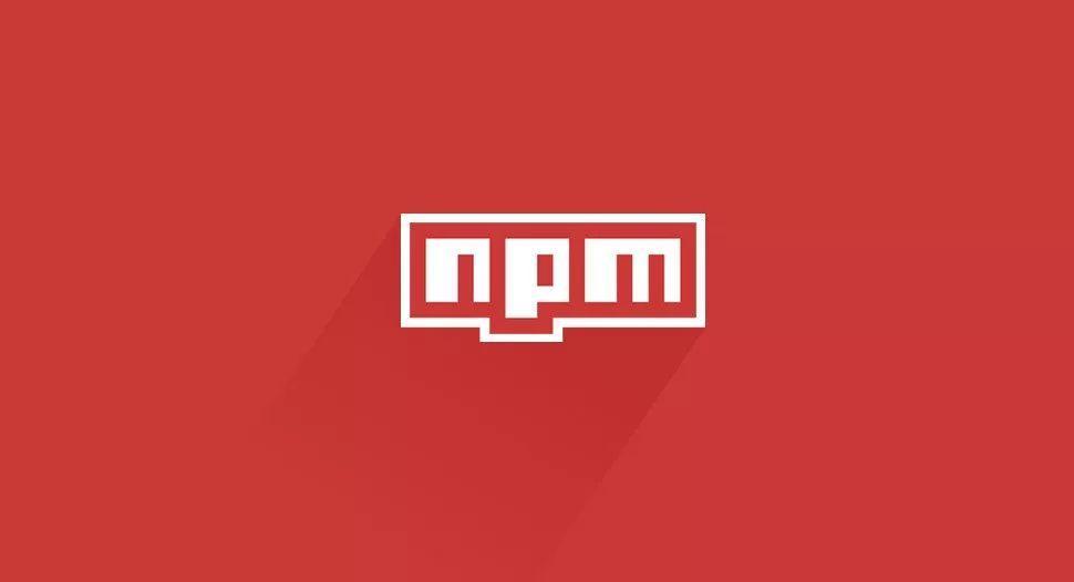 如何将Vue组件发布到npm且可以外链引入使用?