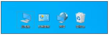 基于FDS即微软流畅设计体系制作的新图标