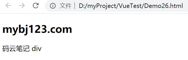 [组件]Vue父子组件的静态和动态传值