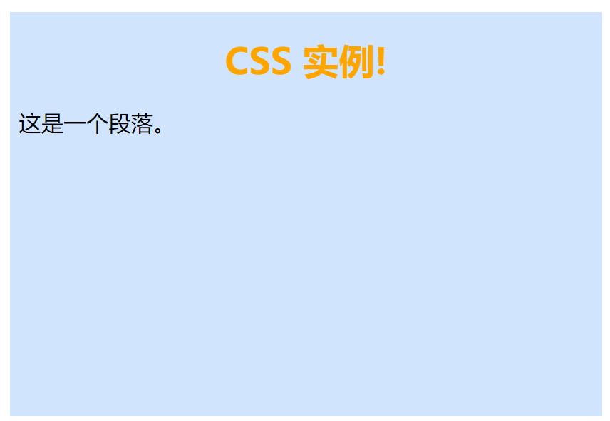 CSS 教程