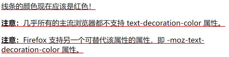 CSS text-decoration-color 属性