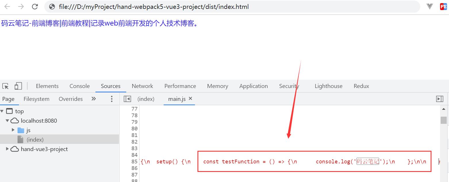 带你从0到1手动搭建一套webpack5+vue3项目模板