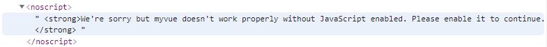 出现noscript的情况