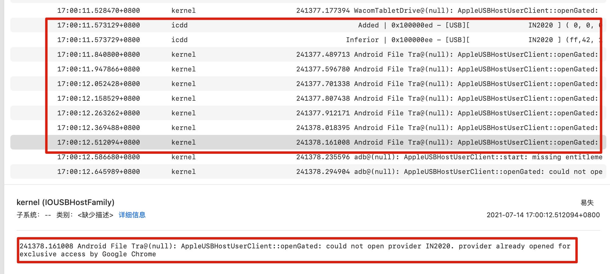 如何解决adb no devices/emulators found 的问题