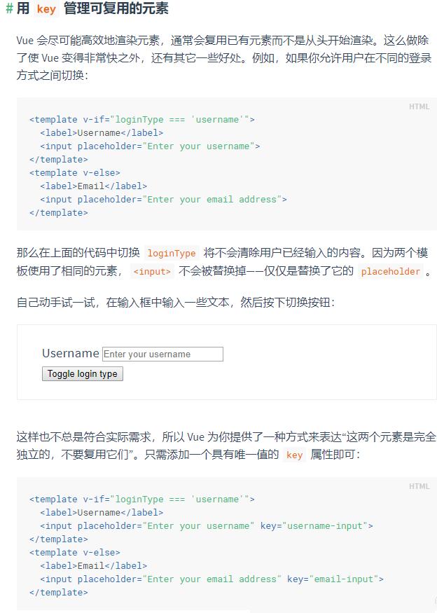 解决Vue 表格复用报TypeError: _self.$scopedSlots.default is not a function问题