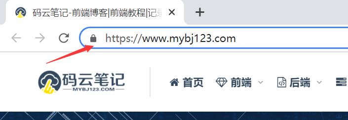 访问者如何知道您的网站是否有 SSL 证书