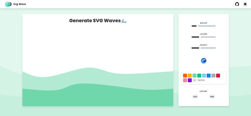 SVG波浪