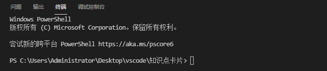 npm安装liver-server