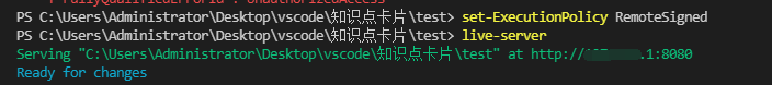 终端中输入:set-ExecutionPolicy RemoteSigned